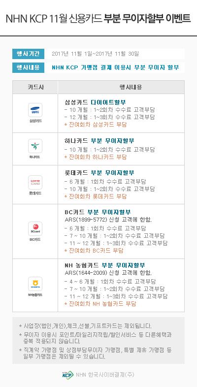 KCP_event_02.jpg