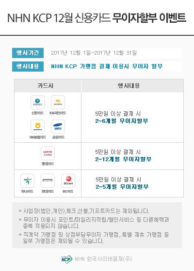 KCP_event_01.jpg